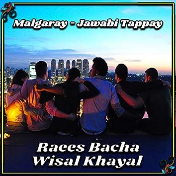 Malgaray - Jawabi Tappay