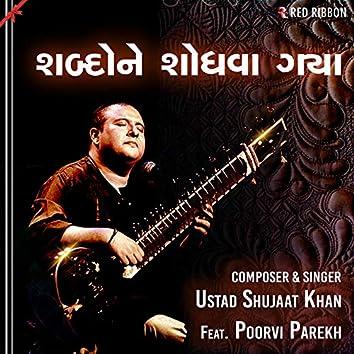 Shabdone Shodhava Gaya