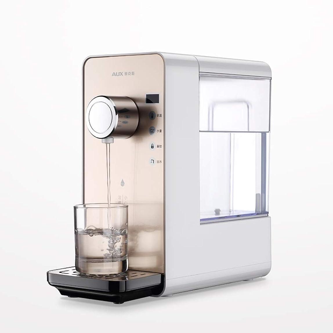 あごひげリビジョンコントロールミニお湯ディスペンサー、家庭用ウォーターディスペンサーオフィスデスクトップウォーターディスペンサー小さな暖房、W / 6スピード温度と容量Adjustablehite (Color : Gold)