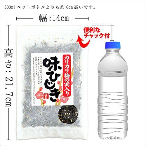 【自然の館】かりかり梅の実入り味ひじき 2個セット