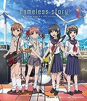 岸田教団&THE明星ロケッツ/nameless story (通常盤)