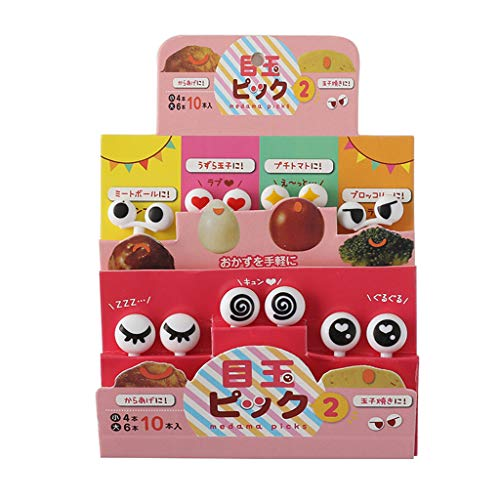 MB-LANHUA 10 Stück/Set Fruchtgabeln Mini-Spieße Süße Cartoon-Augen Kawaii Mittagessen Bento Box Essen Obst Picks Gabelsticks Buffet Sandwich Topper Dekoration