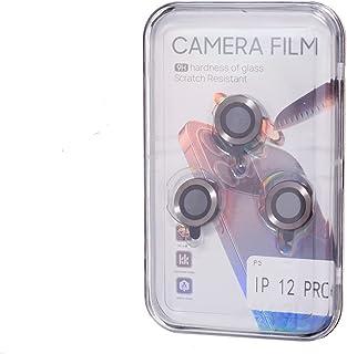 حامي عدسة كاميرا هاتف المحمول ايفون 12 برو - رمادي غامق