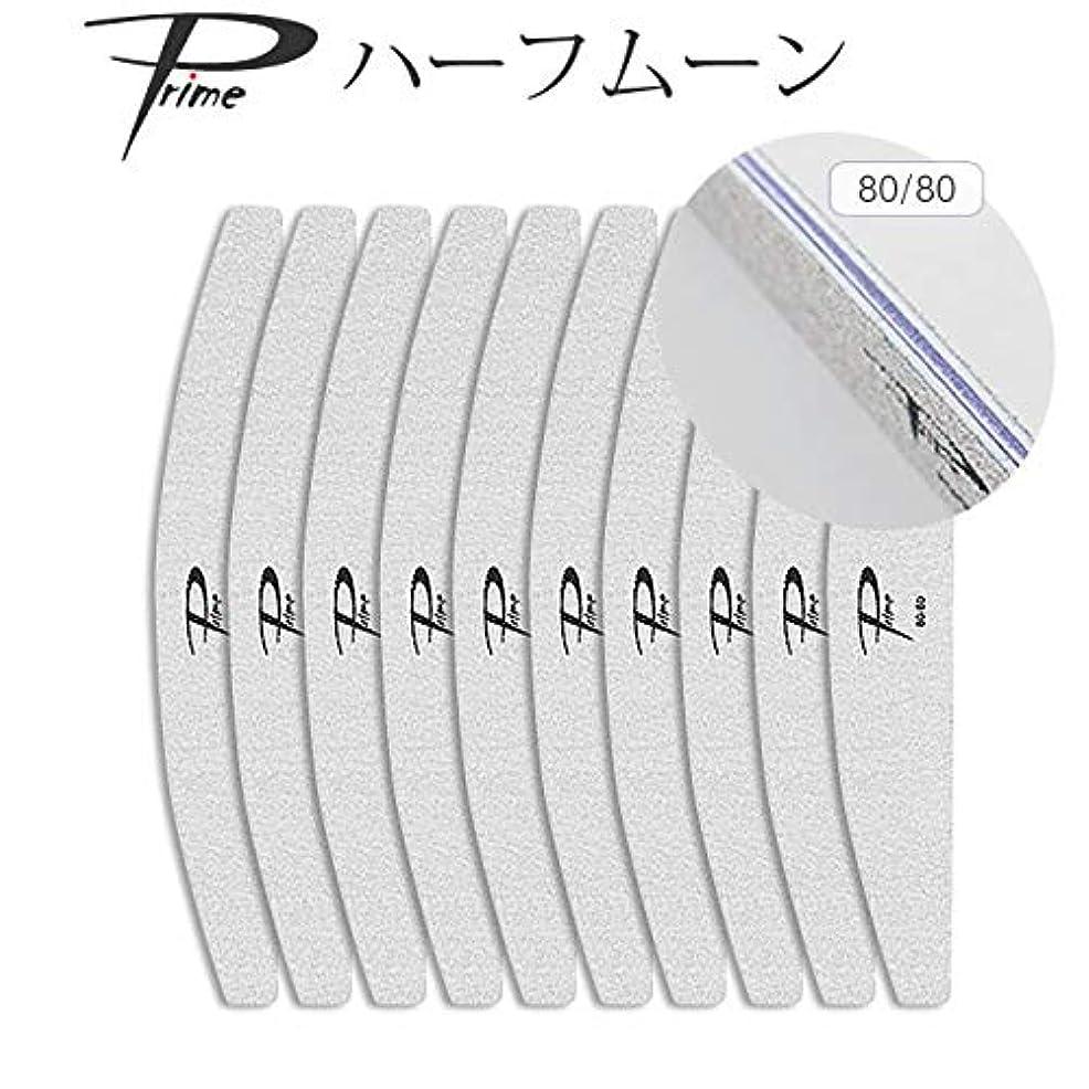 コミット香り持続的10本セット ハーフムーンファイル 80/80