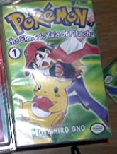 Pokemon: The Electric Tale of Pikachu (4 Volumes)