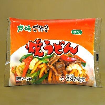 讃岐の焼きうどん(ゆでうどん 粉末ソース付き) 1食入×20袋