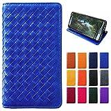 GALAXY S20 5G SC-51A SCG01 ケース 大人の雰囲気漂う 編み込み 手帳型 手帳 カバー スタンド機能 二つ折り ブルー ギャラクシー sc51a SC-51Aケース SC-51Aカバー SCG01ケース SCG01カバー sc51aケース スマホケース スマホカバー 手帳型ケース 手帳型カバー 手帳ケース 手帳カバー 手帳 TPU NB amikomi blue