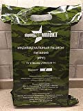 Russian Military MRE Army Food Ration Daily Pack Emergency Rations Combat (Meals Ready-to-Eat)
