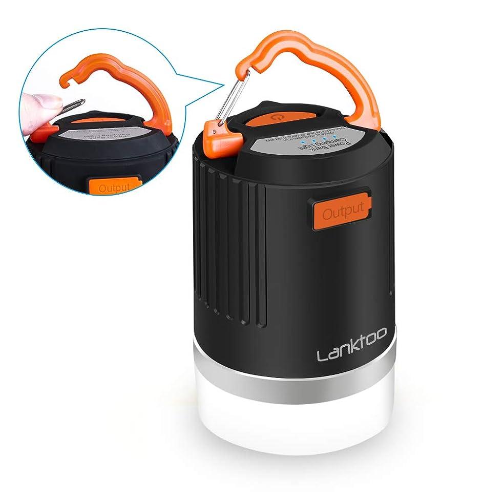 オーラル線形数値LEDランタン USB充電式 キャンプ ランタン 8800mAhモバイルバッテリー 大容量 コンパクト アウトドアライト 4点灯モード テントライト 防災対策 登山 夜釣り IP65防水&防塵