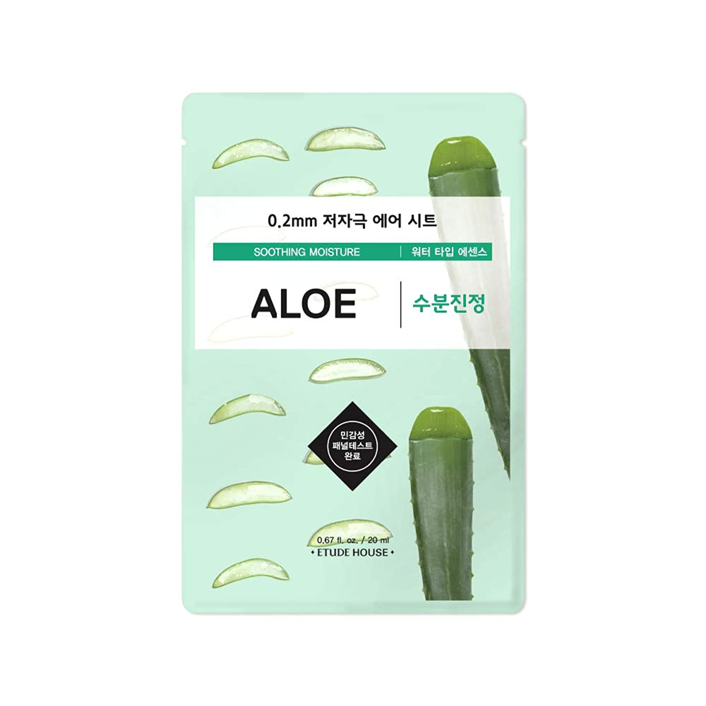 例示する線形疑わしいETUDE HOUSE 0.2 Therapy Air Mask 20ml×10ea (#01 Aloe)/エチュードハウス 0.2 セラピー エア マスク 20ml×10枚 (#01 Aloe)