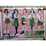SGB2-ポスター515x728卒業III Wedding Bell菊地洋子PlayStation発売ポスター