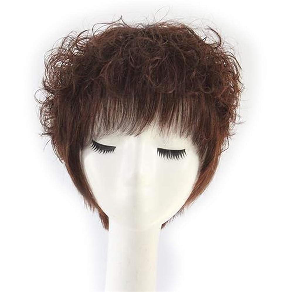 自治的スチュワーデスピケBOBIDYEE 本物の人間の髪の毛の女性短い巻き毛の耐熱フルかつら中年のかつらファッションかつら (色 : Dark brown)
