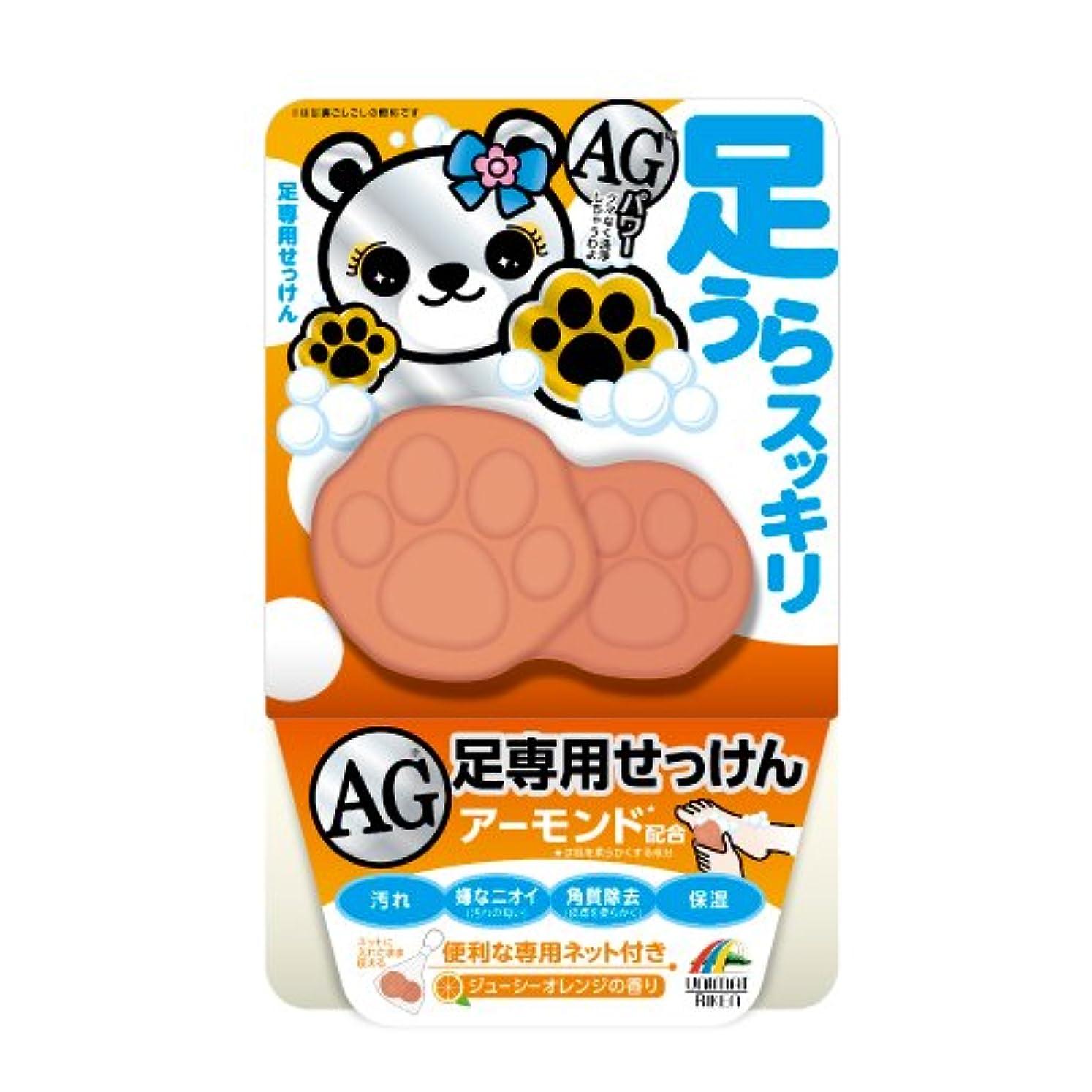 体コック変位ユニマットリケン 足裏スッキリAG石鹸(アーモンド配合)70g