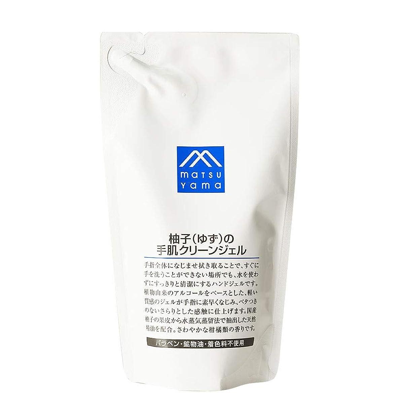 千精神サイト柚子(ゆず)の手肌クリーンジェル 詰替用