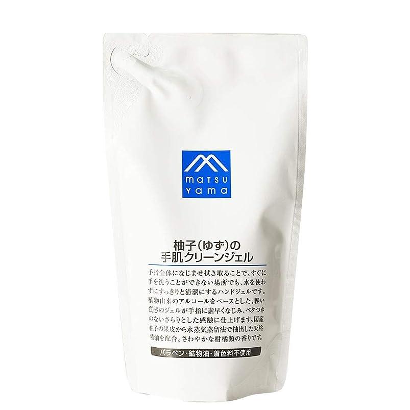 工場未接続ディスカウント柚子(ゆず)の手肌クリーンジェル 詰替用