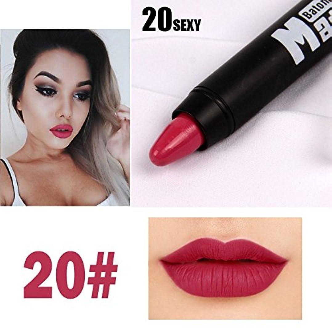 グローバル固める草MISS ROSE Professional Women Waterproof Lipstick Lips Cream Beauty Lote Batom Matte Lipstick Nude Pencils Makeup