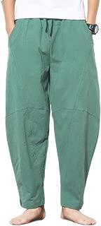 Men's Linen Loose Casual Lightweight Elastic Waist Beach Harem Pants