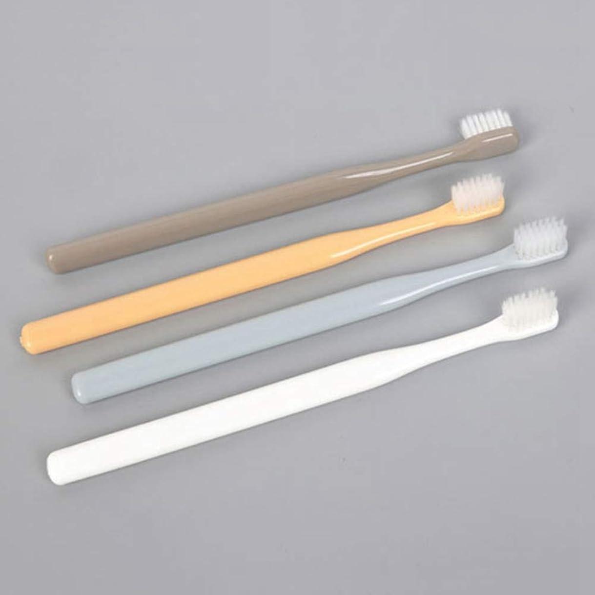 トラフィック分岐する忌まわしいEVA-JP 歯ブラシ×4本 ナノメートルブラシ 高密度 柔らかいブラシ 日本式歯ブラシ 極薄ヘッド 旅行用歯ブラシ
