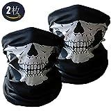 Xpassion フェイスカバー 2枚セット ネックガード 釣りフェイスカバー 花粉マスク 呼吸しやすい スカル マスク (ブラック)