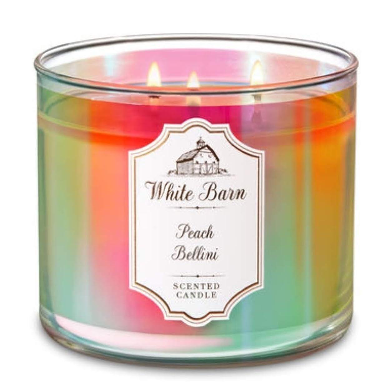 農夫移動する偽Bath and Body Worksホワイトバーン3?Wick Scented Candle Peach Bellini 14.5オンス