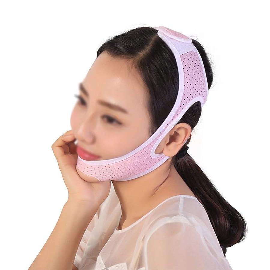 パターンアラバマかごフェイスリフトマスク、顔の皮膚の首のあごのラインを改善、リフトフェイス、細い頬マスク、細いチンチーク細いV(ピンク)(サイズ:M),L