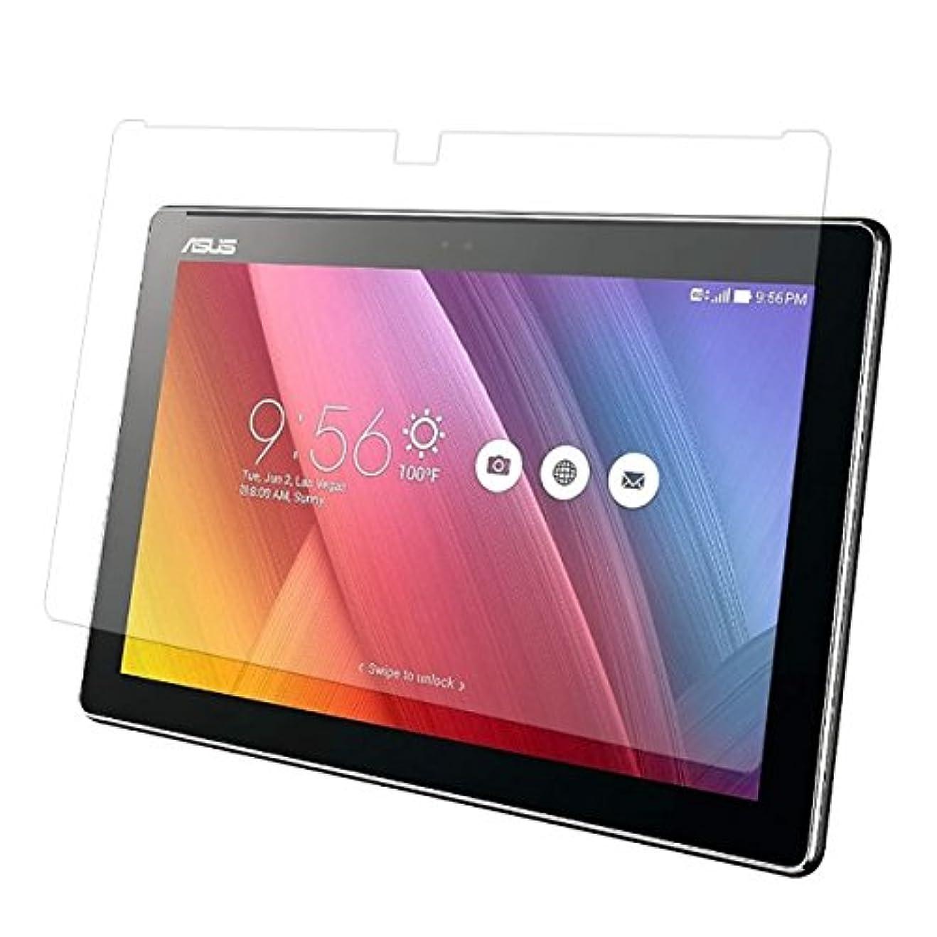 タフアドバンテージワットASUS ZenPad 10 (Z300C) 10.1?????????用 液晶保護フィルム  反射防止(マット)タイプ
