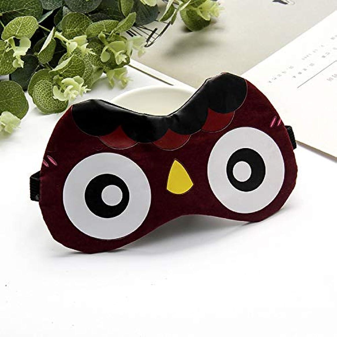失敗ブランク今日NOTE 漫画動物キツネライオンアイマスク目隠しソフトパッド入り睡眠旅行アイシェードカバー残りリラックス睡眠補助マスクマスク接眼