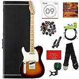 Fender Player Tele Bundle