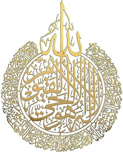 ZGHYBD Islamic Wall Art Islamic Calligraphy Ramadan Decor - 12Inches Shiny Polished Metal Wall Decor, Ramadan Wall Art Home Decor Gift for Muslims (Gold)