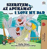 I Love My Dad (Hungarian English Bilingual Book for Kids) (Hungarian English Bilingual Collection)