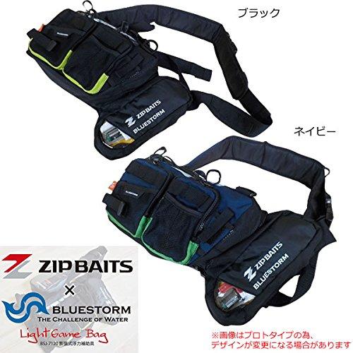 ジップベイツ ライトゲームバッグ BSJ-7120 ブラック