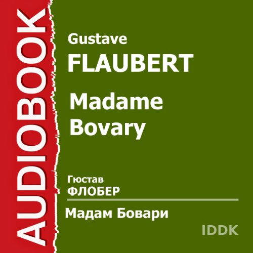 Madame Bovary (Dramatized) [Russian Edition] cover art