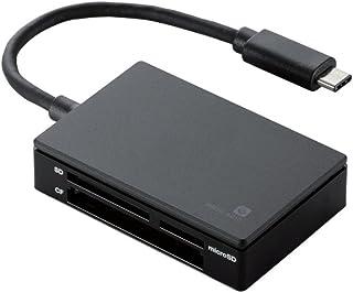 エレコム カードリーダー USB type-C USB3.1 Gen1 9倍速転送 ケーブル一体タイプ ブラック MR3C-A010BK