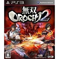 無双OROCHI 2 (通常版) - PS3