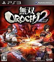 Musou Orochi 2 (japan import)