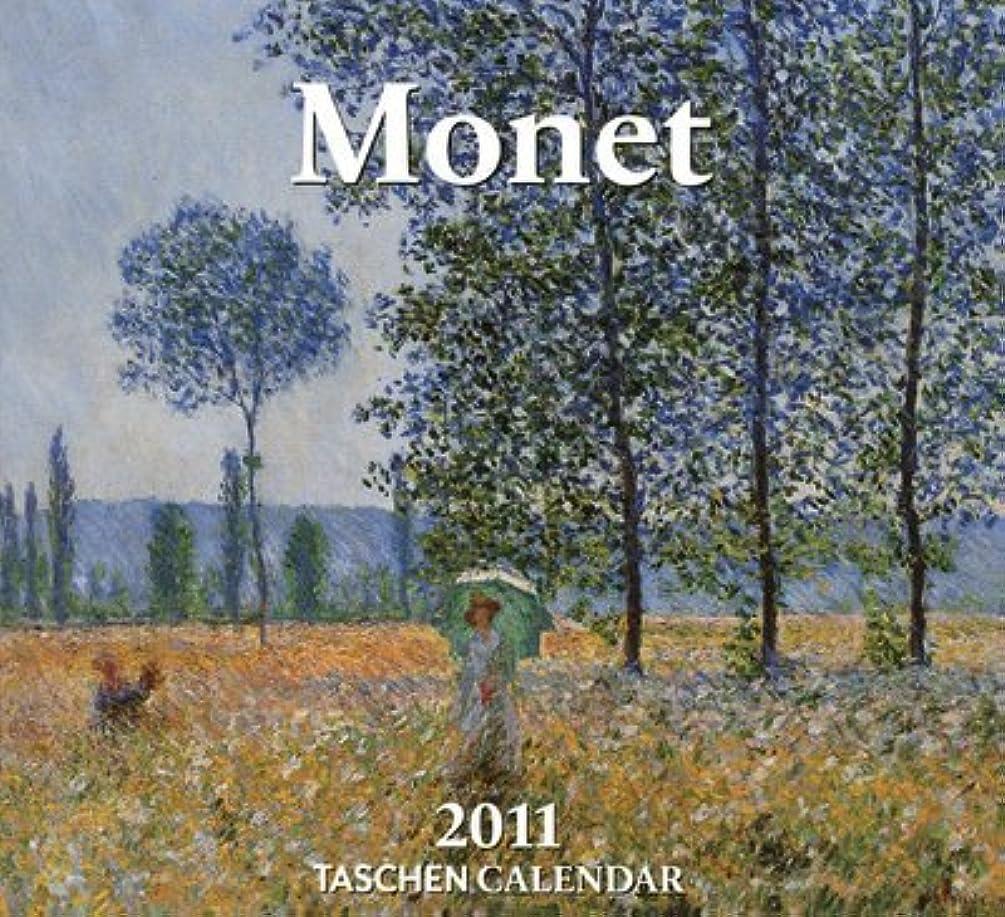 弁護サーキットに行く短くするMonet - 2011 Calendar (Taschen Tear-off Calendars)