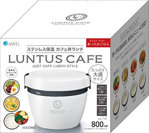 ランタスカフェ丼ランチHLB-CD800ホワイト