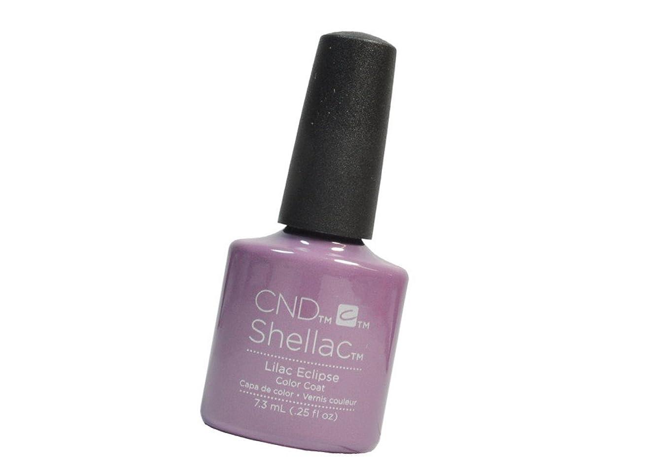 の配列ボイコットドメイン【CND 】Shellacソークオフジェル?Lilac Eclipse ('17 Night Spell秋コレクション) 7.3ml[CND-91590]