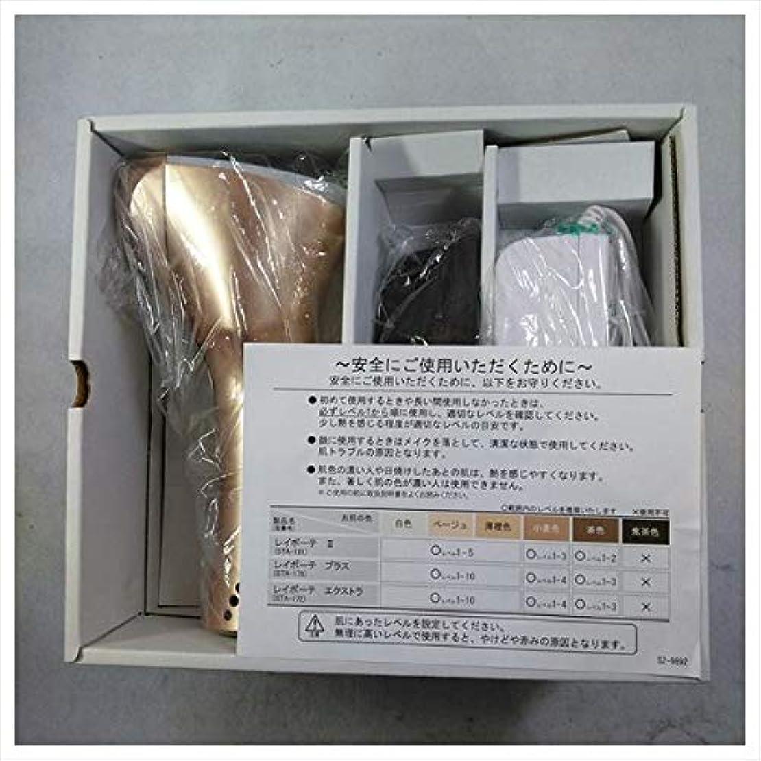 疫病むき出し背景ヤーマン レイボーテ プラス STA-178【日本製】