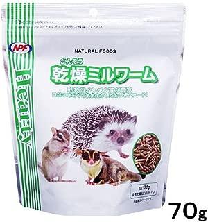 ナチュラルペットフーズ ハーティー 乾燥ミルワーム 70g