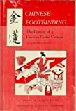 Chinese Footbinding: The History of a Curious Erotic Custom