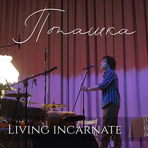 Living Incarnate