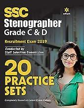 20 Practice Sets SSC Stenographer (Grade 'C' & 'D') 2019