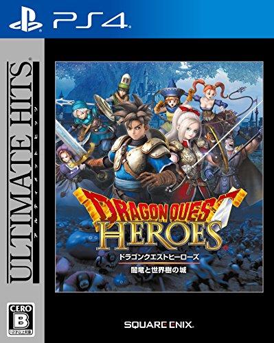 アルティメット ヒッツ ドラゴンクエストヒーローズ 闇竜と世界樹の城 - PS4