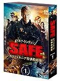 SAFE ―カリフォルニア特別救助隊― DVD-BOX1[DVD]