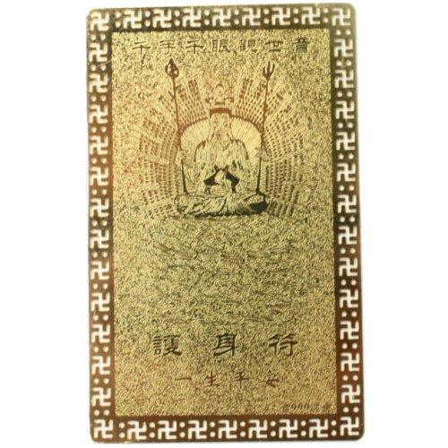 [ ハッピーボム ] 千手観音 災難 延命 病気治癒祈願 広大無限の慈悲 護身符 黄金大開運カード