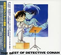 Best of Detective Conan by Best of Detective Conan (2000-11-29)