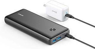 Anker PowerCore III Elite 25600 60W with PowerPort III 65W Pod (PD対応 25600mAh 超大容量 モバイルバッテリー)【PowerIQ 3.0 (Gen2) / USB Pow...