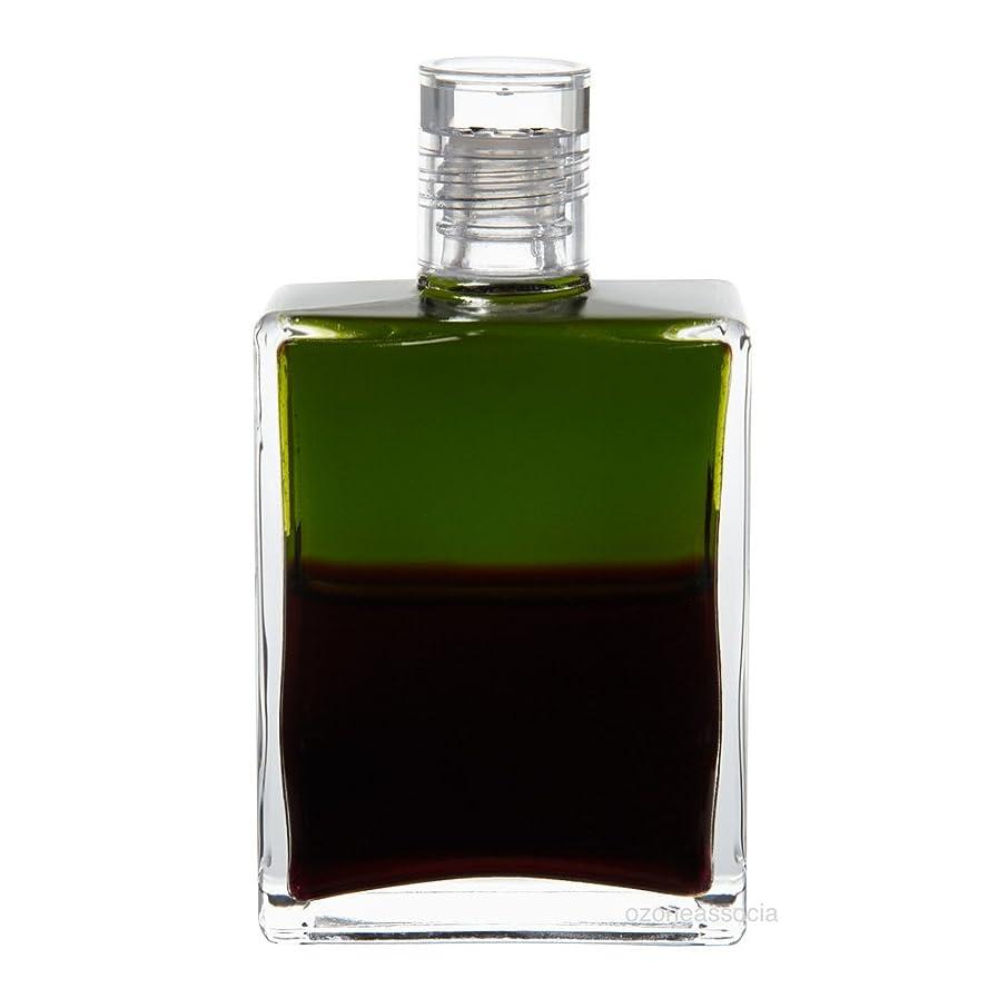 オーラソーマ ボトル 102番 大天使サミエル イクイリブリアムボトル50 ml イクイリブリアムボトル50ml Aurasoma