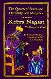 The Kebra Nagast-The Queen of Sheba & Her Only Son Menyelek